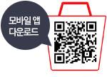 모바일 앱 다운로드 : QR 코드