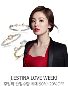 J.ESTINA LOVE WEEK!