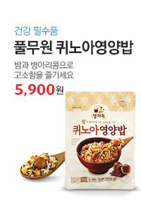 풀무원 퀴노아 영양밥
