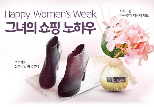 HAPPY WOMEN'S WEEK