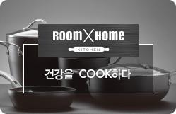 ROOMXHOME Kitchen