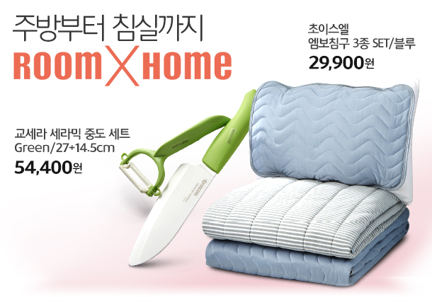 주방부터 침실까지 ROOM x HOME
