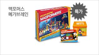 [짐보리]맥포머스 메가브레인(300PCS+40CARDS)