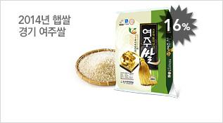 2014년 햅쌀 경기 여주쌀 10kg/당일도정