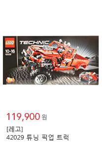 레고42029 튜닝 픽업 트럭