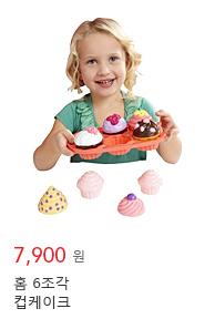 홈 6조각 컵케이크