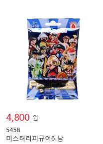 5458 미스터리피규어6 남