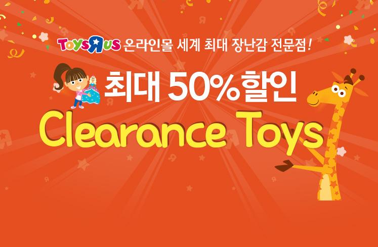 Clearance Toys