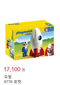 모빌6776 로켓