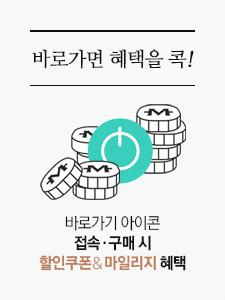 롯데카드 혜택 롯데마트 30만원, 50만원 결제 시 각 6/10개월 무이자할부