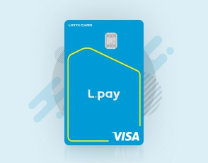 L.pay 롯데카드 이벤트