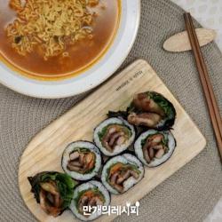 삼겹살김밥