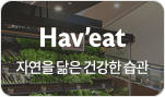Hav'eat