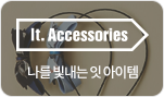 It.Accessories
