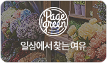 page green