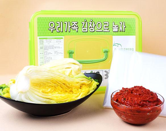 맛있는 김장, 신나는 놀이 '김장김치 KIT'