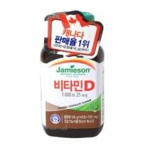 자미에슨 비타민D(98G)