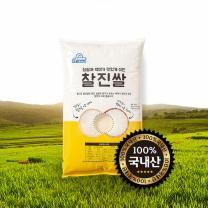 엘그로 찰진쌀(10KG)
