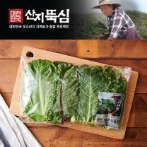조영준 농부의 모둠쌈(봉)