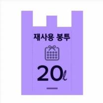 재사용봉투(노원구)20L