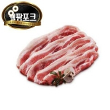 웰팜포크 1등급 돼지 삼겹살(100g)