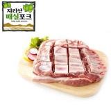 매실포크 돼지 갈비(100g)