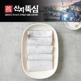 제주은갈치 특대(해동)( 1마리 )