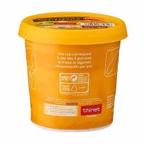 띠리에 단호박&쿠민 수프(300G)