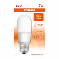 오스람 LED 스틱램프 (전구색)(7W)
