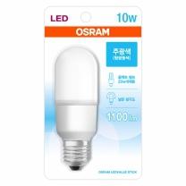 오스람 LED 스틱램프 (주광색)(10W)