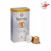 벨미오 알레그로 네스프레소 호환캡슐(5.2G*10입)