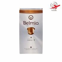 벨미오 라르고 네스프레소 호환캡슐(5.2G*10입)