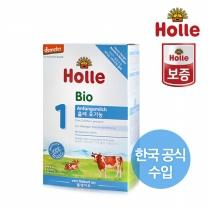 Holle 유기농 분유 (1단계)(500G)