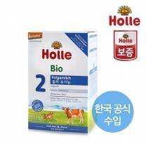 Holle 유기농 분유 (2단계)(600G)