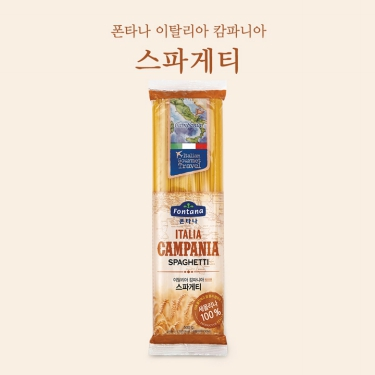 ★오늘 특가★ 1인2개한정<br>폰타나 스파게티(500G)
