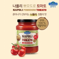 ㉦ 폰타나 나폴리 청키 토마토(440G)