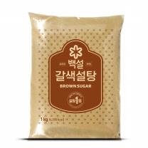 백설 갈색설탕(1KG)