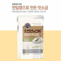 백설 천일염으로만든 맛소금(100G)