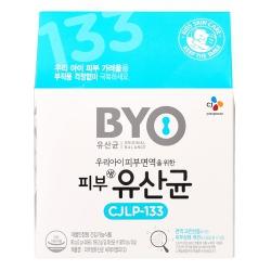 씨제이 피부생유산균CJLP-133(2G*40포)