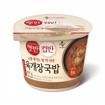 씨제이 컵반 육개장국밥(260G)