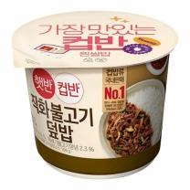 씨제이 컵반 불고기덮밥(250G)