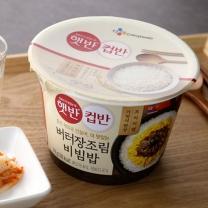 씨제이 컵반 버터장조림비빔밥(216G)