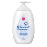 존슨즈 베이비로션(화이트)(500 ml)
