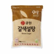 큐원 갈색설탕(1KG)