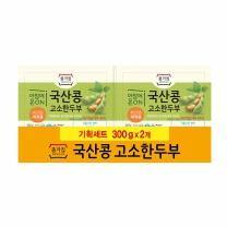 종가집 국산 두부 (부침+찌개)(300G*2입)