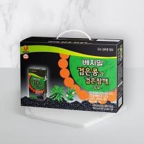 베지밀 검은콩과 검은참깨 두유(190ML*24입)