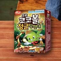포스트 오곡정글탐험대(550G)