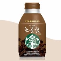 스타벅스 시그니처 초콜릿(275ML)