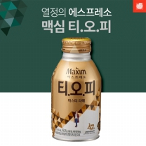 맥심 TOP 마스타라떼(275ML)