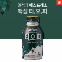 맥심 TOP 아메리카노(275ML)